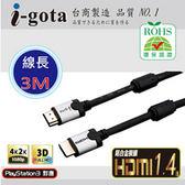 i-gota 鋁合金型高速乙太網路HDMI數位影音傳輸線3M