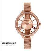 Kenneth Cole 玫瑰金水鑽鏤空米蘭帶女錶 39mm KC50184004 公司貨 | 名人鐘錶高雄門市