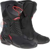 [中壢安信]【零碼出清】義大利 Alpinestars S-MX 6 SMX6 黑紅 防摔鞋 賽車靴