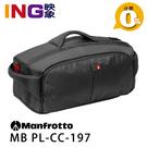 【24期0利率】Manfrotto MB PL-CC-197 旗艦級VIDEO攝影單肩包 側背包 攝影機包 正成公司貨 曼富圖