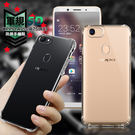 CITY for OPPO A75s/A...