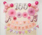 派對用品-寶寶周歲生日布置 一歲百天派對背景墻裝飾 男女孩藍粉色主題氣球 完美情人館