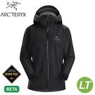 【ARC TERYX 始祖鳥 女 Beta LT 防水外套《黑》】26827/Gore-Tex/連帽外套/夾克/防風雨