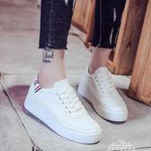 小白鞋女新款潮學生韓版百搭平底帆布鞋板鞋休閒鞋女鞋子  「夢娜麗莎精品館」