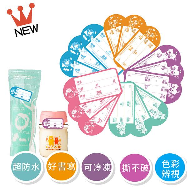 台灣製 防水冷凍貼紙【ED0001】防水冷凍貼紙(撕不破) 母乳儲存瓶 母乳冷凍袋 時間容量紀錄