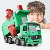 男孩兒童耐摔玩具慣性垃圾車環衛車大號掃地清潔車翻斗車仿真模型 智聯igo