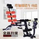 多功能仰臥板 收腹機自動仰臥起坐健身器材...