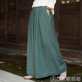 中國風裙褲新款棉麻大腳褲女長褲寬鬆瑜伽褲百褶寬管褲女春款 【快速出貨】