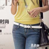 皮帶女款休閒百搭簡約韓國細腰帶女士針扣韓版時尚裝飾學生寬褲帶      易家樂