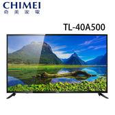 CHIMEI 奇美 TL-40A500 39吋 液晶電視 淨透畫質 護眼低藍光 公司貨