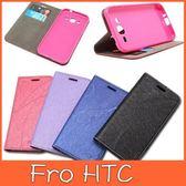 HTC U12 life U12+ 冰晶隱扣 手機皮套 插卡 支架 皮套 磁扣 掀蓋殼