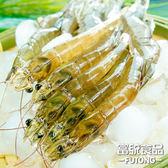【富統食品】冷凍生白蝦 250G/盒(約8-10尾)