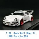 Liberty Walk 1/64 模型車 RWB Porsche 保時捷 993 IP640011I 白色 美版