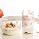 水果沙拉玻璃碗家用耐熱甜套早餐杯套裝粉色少女心餐具