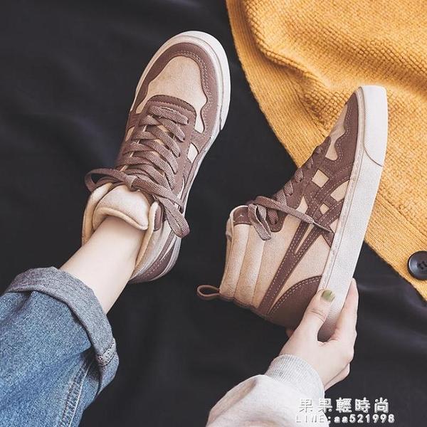 2020新款帆布鞋女鞋百搭學生韓版運動加絨高筒鞋子冬季二棉鞋【果果新品】