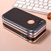 [24hr-現貨快出] 蘋果 iPhone 7/8/7 plus SGP大黃蜂碳纖維二合一TPU手機殼 PC 可拆 硬殼 軟殼 二合一