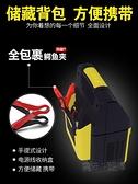 摩托車汽車電瓶充電器12v24v大功率蓄電池充電機智慧全自動修復型 魔法鞋櫃