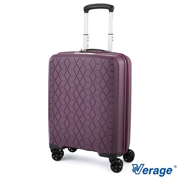 Verage 維麗杰 19吋(驚爆價6折) 鑽石風潮系列 可加大 登機箱/行李箱- (紫)