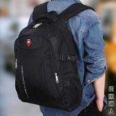 休閒旅游學生黑色後背板運動大容量出差旅行背包防潑水男商務包女 街頭潮人