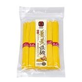 豐滿生技~歡喜薑黃拉麵500公克/包 (全素) ~特惠中~