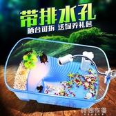 烏龜缸 烏龜缸帶曬台寵物養龜的專用缸魚缸養小大型家用巴西水龜盆水陸缸 阿薩布魯