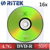 ◆破盤價!!免運費◆錸德 Ritek X 版 DVD-R 4.7GB 16X 光碟燒錄片 (50片裸裝x1)  50PCS = 限量販售!!!