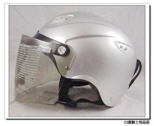 【GP5 A033 033 素色 雪帽 安全帽 銀】內襯可拆洗+前側導流氣孔