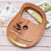 豎琴 安可單板萊雅琴16弦豎琴初學者全單學生男女生新手入門自學指彈 WJ【米家】
