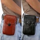 手機包 6.3吋 腰掛包 小包 收納包 皮帶腰包 通用手機包 荔枝紋直式手機包