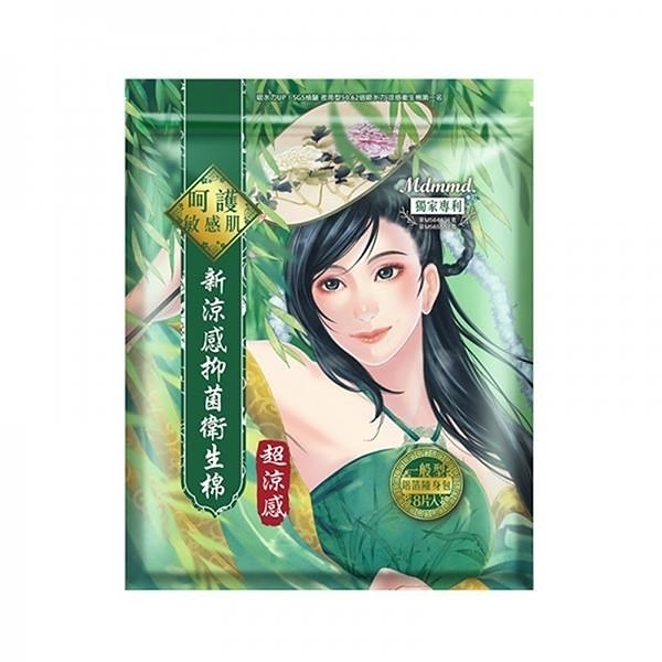 【南紡購物中心】Her護你 宮廷風(超涼感)一般型衛生棉24.5cm 8p  #4712933908242