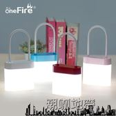 618好康又一發檯燈萬火充電池台燈護眼桌燈小學生專用「潮咖地帶」