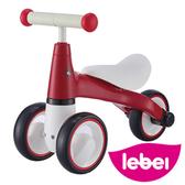 樂貝 lebei 幼兒平衡滑步車/學步車-賽車紅