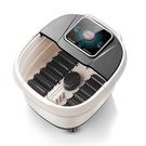 洗腳盆110V足浴盆自動加熱泡腳桶智慧按摩足浴器 樂活生活館