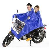 雙人雨衣非洲豹大帽檐牛津面料雙人摩托車雨衣電動車加厚加大男女雨披