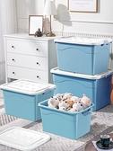 加厚塑料收納盒家用收納箱衣物棉被整理箱【極簡生活】