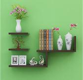 牆壁架子隔板牆上置物架 簡約客廳 書架電視背景壁挂裝飾3 首圖款