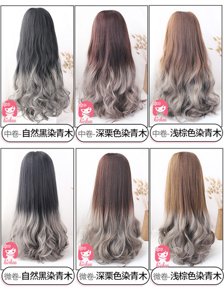 *╮Kinkee假髮╭*韓系高仿真 超自然 無痕 U字形 蓬鬆 增加髮量 捲髮片 假髮【B5039】