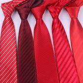 領帶男士正裝商務紅色結婚新郎伴郎婚禮8cm韓版酒紅色韓版英倫領 桃園百貨