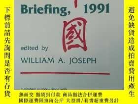 二手書博民逛書店CHINA罕見Briefing,1991Y109818 Will