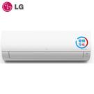 [LG 樂金]13坪 旗艦系列 雙迴轉變頻冷暖 一對一分離式冷氣 LSU83DHP/LSN83DHP