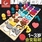 幼兒童玩具數字拼圖積木早教益智力開發動腦1-2歲半3男孩女孩寶寶 「夢幻小鎮」