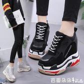 鬆糕鞋 ins超火的鞋子街拍透氣運動女2018春季韓版厚底12cm內增高女鞋 芭蕾朵朵