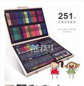新款繪畫畫筆套裝 kartal150件251件 12歲兒童水彩筆蠟筆(w~)251件~