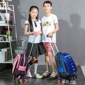 拉桿書包小學生1-3-6年級男生兒童書包護脊6-12周歲女孩減負防水【道禾生活館】