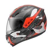 ZEUS瑞獅安全帽,ZS3300,GG25/消光黑紅
