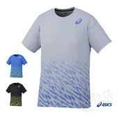 ASICS亞瑟士 男田徑短袖T恤 (灰) 吸汗速乾,抗紫外線【 胖媛的店 】
