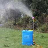 農用16L20升電動噴霧器背負式高壓彌霧機果樹噴霧機自動打藥機igo 晴天時尚館