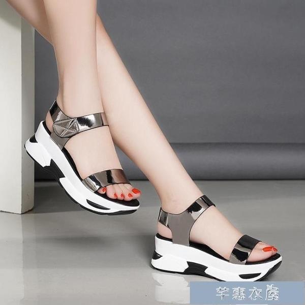 厚底涼鞋新款韓版女士厚底鬆糕涼鞋學生女涼鞋新款坡跟防滑魔術貼沙灘 快速出貨