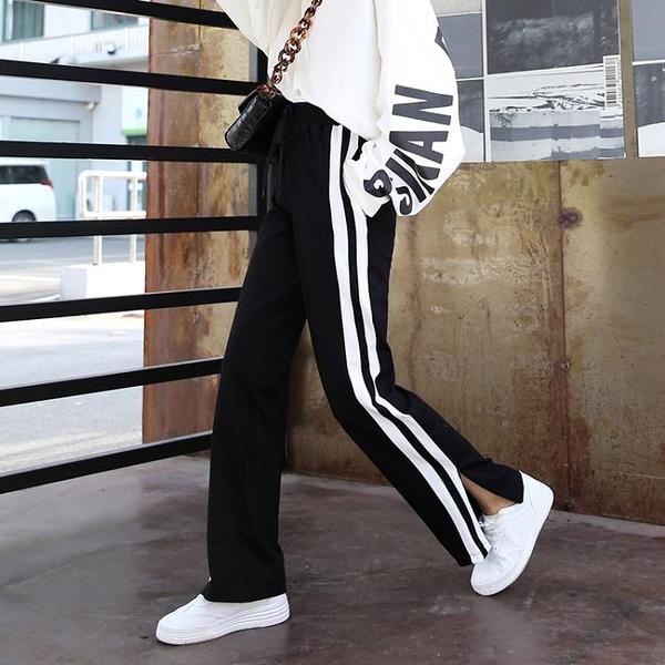 寛褲 直筒褲女褲側條紋開叉高腰闊腿褲女春夏運動垂感直筒拖地褲MA068紅粉佳人
