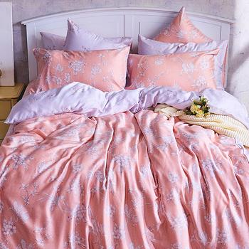 床包兩用被組 / 雙人加大【粉橘花路】含兩件枕套 60支天絲 戀家小舖台灣製AAU315